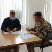 На Прикарпатті військового викрили у розголошенні держтаємниці