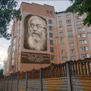 В Івано-Франківську створять мурали в честь двох знакових українських діячів