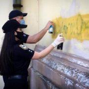 У центрі міста поліціянти малювали на стінах – боролися з наркозлочинністю