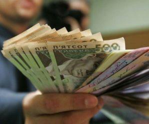 Стало відомо, коли і на скільки зросте мінімальна зарплата в Україні