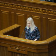 Партія «Слуга Народу» призначила керівника Івано-Франківської обласної організації