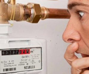 З квітня 2021 року! Україна переходить на облік газу в кіловат-годинах. Що це означає і чи потрібно міняти лічильники