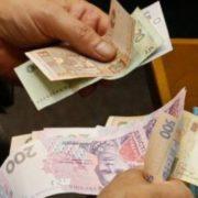 В Україні почнуть платити дві пенсії: хто отримає гроші