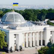 Восьмеро прикарпатських народних депутатів отримують компенсацію за оренду житла в Києві