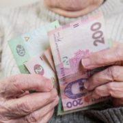 Українці зможуть передавати пенсію у спадок