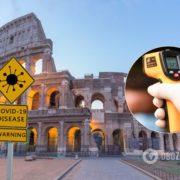 Італія відкрила кордони для туристів: кого будуть пускати