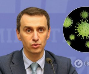 Ляшко пояснив причину зростання захворюваності COVID-19 в Україні