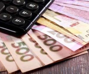 ТОП-5 нововведень у нарахуванні пенсій, що будуть запроваджені протягом року