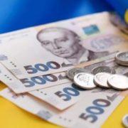 Україна удвічі збільшила суму грошей на головному рахунку держави