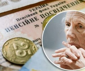 В Україні різко збільшиться пенсія: кому та на скільки піднімуть виплати