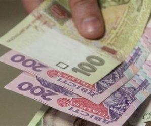 В Україні можуть суттєво підвищити розмір пенсії