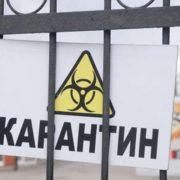 Карантин із 22 червня можуть посилити: що відбувається в регіонах України
