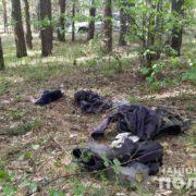 У лісі на Франківщині знайшли тіло зниклого чоловіка