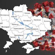 Україна знову встановила антирекорд із кількості хворих на коронавірус: статистика жахає
