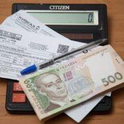 В Україні введуть великі штрафи за борги з комуналки