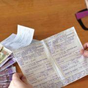В Україні можуть впасти тарифи на комунальні послуги