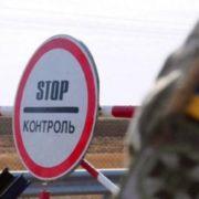 Україна змінює пропускний режим на кордоні через ситуацію з коронавірусом