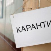 """Новий коронавірусний антирекорд: у МОЗ заговорили про """"жорсткі обмеження"""" у деяких регіонах"""