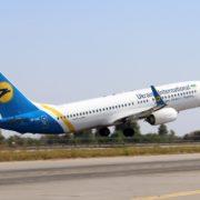 МАУ скасовує більшість міжнародних рейсів до 1 серпня