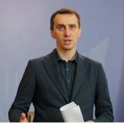 Посилення карантину з 22 червня: що чекає на українців