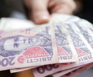 В Україні зросли доплати для пенсіонерів і дітей: хто отримає надбавки