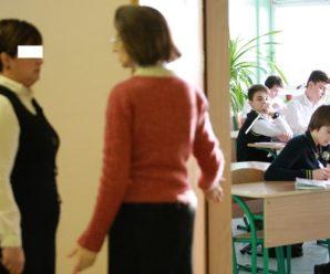 """Булінг оцінками: У Франківську вчительку, яка """"зрізала"""" відмінників, відсторонили"""