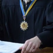 На суддю Івано-Франківського міського суду відкрили дисциплінарну справу
