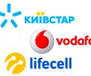 Найбільші мобільні оператори об'єднаються та будуть використовувати спільну мережу