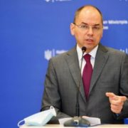 У МОЗ пояснили, як достроково завершити самоізоляцію при в'їзді в Україну