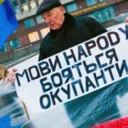 «Слуги» хочуть вже 16 липня запустити процес тотальної русифікації української освіти