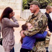 Прикарпатські поліцейські вирушили у зону проведення ООС