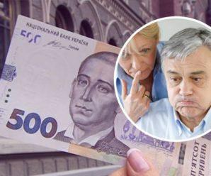 Мінімальний стаж – не проблема: українці можуть отримати пенсію незалежно від віку