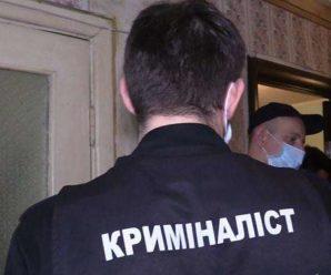 В одній з квартир в Івано-Франківську знайдені два тіла, поліція підозрює вбивство та самогубство