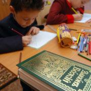 Прикарпатські депутати хочуть, аби у школах обов'язково вивчали християнську етику (ФОТО)