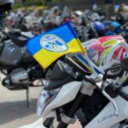 Гул двигунів та національна символіка: до Франківська завітав Всеукраїнський мотопробіг єдності