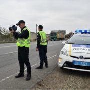 На дорогах Прикарпаття посилили контроль дотримання швидкості та ПДР