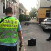В Івано-Франківську посеред вулиці обстріляли чоловіка: перші подробиці, фото і відео