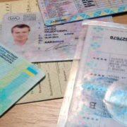 В Україні – нові правила видачі водійських прав