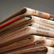 Міськрада виділила одному з місцевих видань майже два мільйони