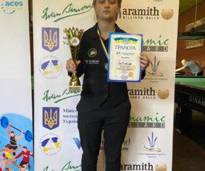 15-річна франківка стала чемпіонкою України зі спортивного більярду