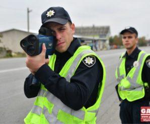 У поліції розповіли про нове місце фіксації перевищення швидкості на Прикарпатті