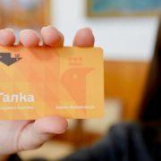 Івано-Франківськ: власники транспортних карток можуть безкоштовно здійснювати пересадки на різні маршрути (відео)