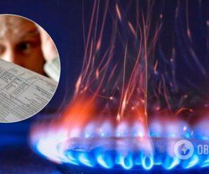 Названо ціни на газ до кінця літа: скільки коштуватиме в Україні
