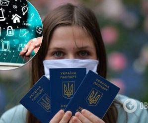 Українцям хочуть присвоїти офіційний email разом із паспортом: кого торкнеться і чи є право відмовитися