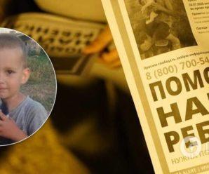 У Криму 3-річного сина політв'язня знайшли мертвим: всі деталі