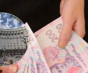 В Україні кардинально перерахують виплати: у кого заберуть і скільки можна буде отримати