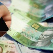 Банки блокують навіть дрібні перекази українців: за що і як можуть забрати гроші