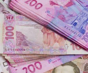 Українцям видадуть на руки по 8000 гривень: хто і коли зможе отримати виплату