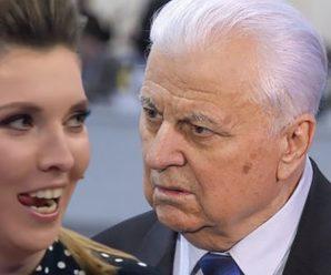Кравчук дав інтерв'ю путінській пропагандистці Скабєєвій: жартував про імпотентів