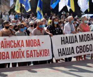 """Закон про російську мову в школі: чи підтримають """"слуги народу"""" колегу Бужанського"""